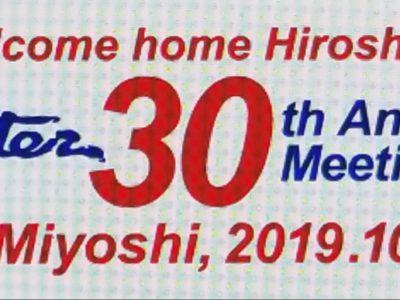 ロードスター30周年 広島イベント 宿少し有ります情報!